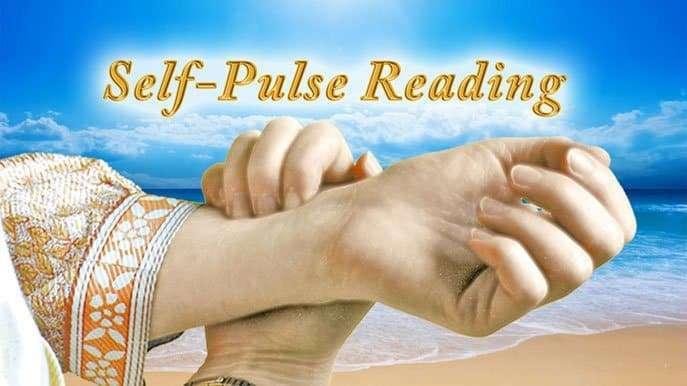 Self-pulse_reading_687